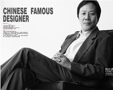 畅言网—— 白林:中国究竟需要怎样的建筑设计人才