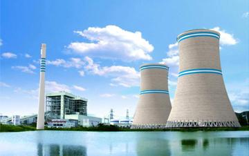 中国华能国际电力股份有限公司 公司形象设计