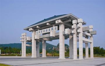 太湖湾旅游度假区西大门方案
