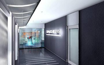 北京 长城国际展览公司室内设计
