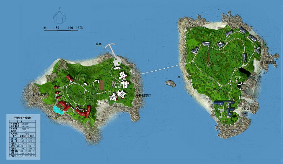 山东荣成小王家岛总体规划及单体设计