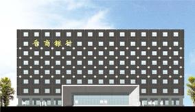 晋商银行(太原)总部设计